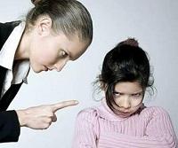 дитина не слухається