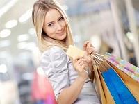 Как научиться покупать